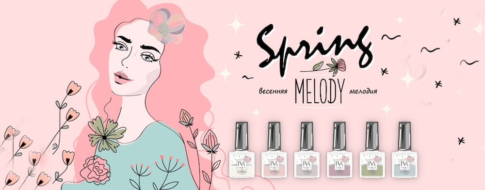 Новинка Iva Nails Spring Melody в продаже