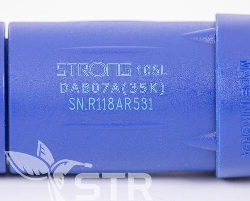 Ручка-микромотор Strong 105L, SAESHIN (Корея)