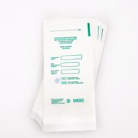 Крафт-пакет белый для стерилизации Стеримаг 100*200 с/к (100 шт.)