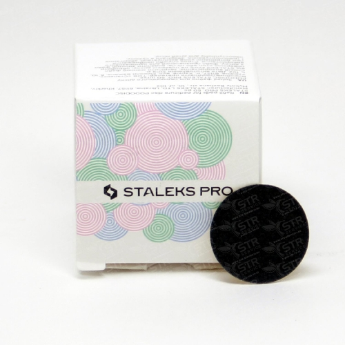 Сменные фйлы для педикюрного диска PODODISC STALEKS PRO L 240 грит (50 шт)