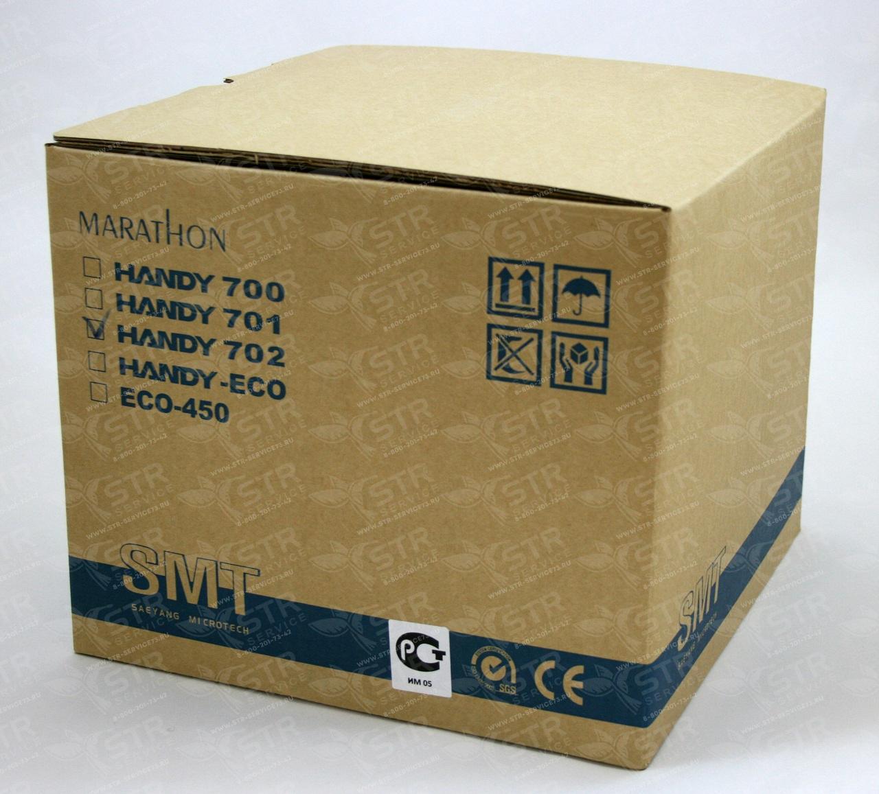 Аппарат Marathon Handy 702 Lite / SH400, с педалью FS60N
