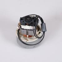 Вакуумный мотор пылесоса 230V 300W