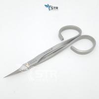 Маникюрные ножницы для кутикулы Mertz 833RF