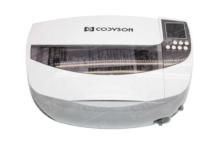 CODYSON CD-4830, ультразвуковая мойка 3000 мл_6