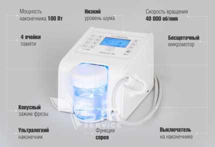 Аппарат Podomaster AquaJet 40